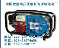 精英型空氣呼吸器充氣泵