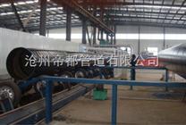 管道供应,防腐钢管供应