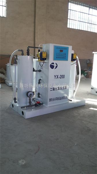 贵州二氧化氯发生器设计方案 操作规程