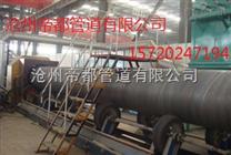 3PE矿用防腐钢管