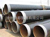 防腐钢管,3PE防腐管