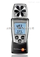 testo 410-1叶轮式风速测量仪