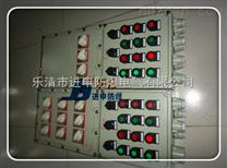 防爆控制箱 XK-EX防爆电气控制箱