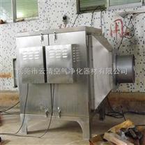 供应厂家直销【低价、质量保证】不锈钢烟雾净化机