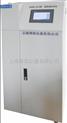 NHNG-3010-氨氮在线分析仪-国产在线氨氮检测仪