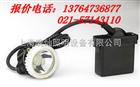 EB7010-B免维护帽配工作灯|上海|EB7010-B