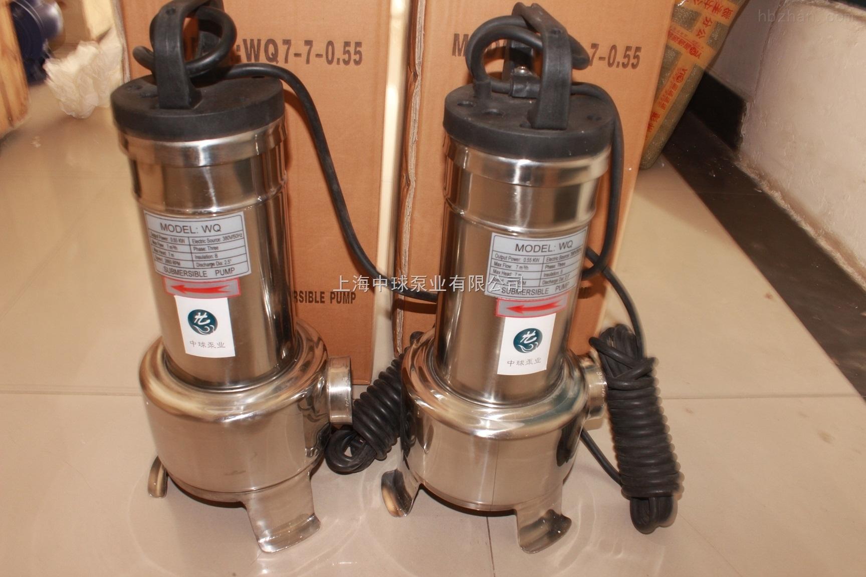 不锈钢排污泵|WQ7-15-1.1不锈钢潜水泵