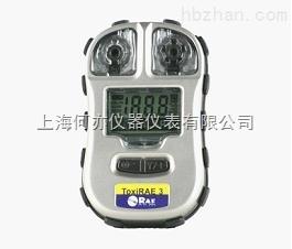 PGM-1700 ToxiRAE 3 有毒气体检测仪