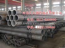 胶州市螺旋焊接钢管山钢产