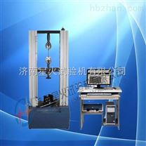 玻璃鋼蓋板抗壓強度試驗機