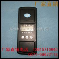 水質總磷測定儀 總磷分析儀 申請 廠家直銷