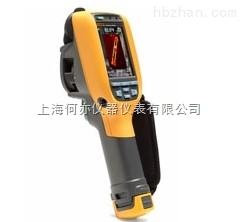 福禄克Fluke Ti110 通用型红外热像仪