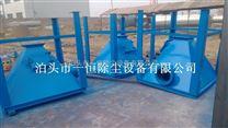 黄石HMC-48除尘器|HMC脉冲布袋收尘器