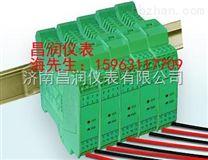 FE-MA-2MA-02 【山东FE-MA-2MA-02】 220V隔离分配器|一入三出|