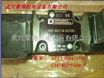 DS3-TB/10N-A230K1现货
