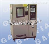 高低溫交變實驗箱,廠家直銷高低溫箱