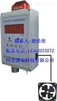 质量好的北京乙烷气体报警器