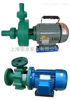 PFZ型耐腐蚀塑料离心泵