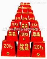 济南市1mg-500mg标准砝码质量过关