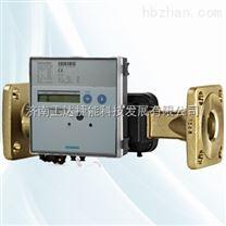 兰吉尔超声波能量表UH50-C74  DN80