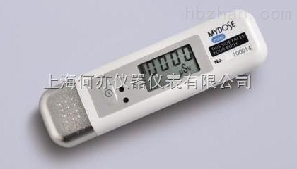PDM-122宽量程辐射个人辐射剂量计