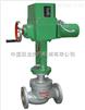 电动精小型调节阀 中国冠龙阀门机械有限公司