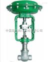 气动微小流量调节阀 中国冠龙阀门机械有限公司
