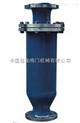 氧气过滤器 中国冠龙阀门机械有限公司