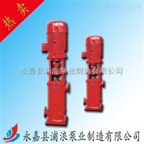 消防泵,消防泵厂家