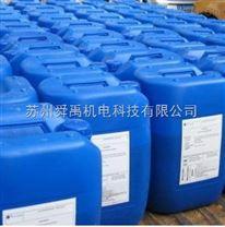 Solisep MPT150/103絮凝剂