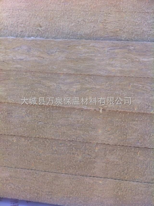 防水外墙保温岩棉板