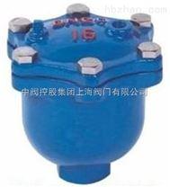 供应ARVX微量(自动)排气阀