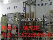 离子交换混床雷竞技官网app