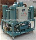 泵车液压油的清洁过滤脱水净油机(破乳化除杂质)