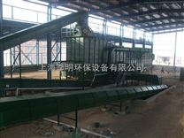 日处理300吨/日 机械化 生活 垃圾分选设备 全国销售