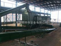 上海季明 綜合風選機 生活垃圾分類處理設備