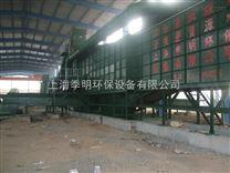 全国大型 制造商价格 日处理600吨 垃圾分选设备