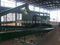 上海季明厂家供应 生活垃圾处理设备生产线