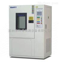 北京環境測試機