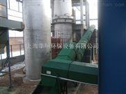 日处理200吨 综合处理与垃圾渗滤液处理工程