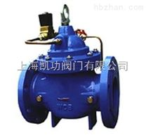 700X水泵控制阀 工作原理