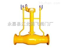 燃气专用直埋式全焊接球阀
