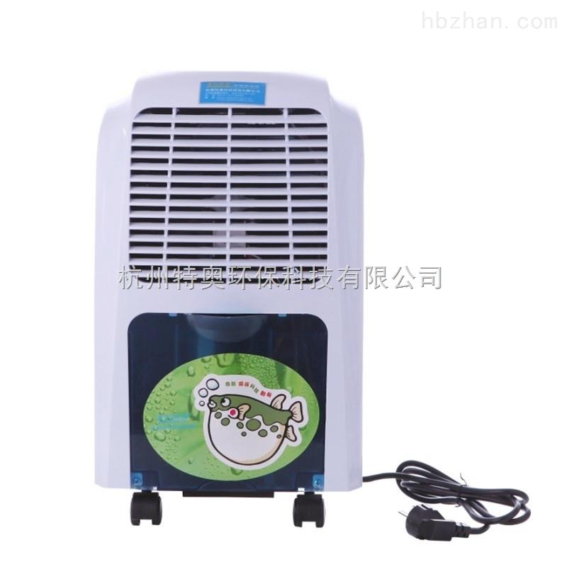 北京工业除湿机,厂家品牌价格,专业制造商