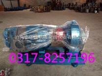 罗茨泵品质卓越厂家15227205036