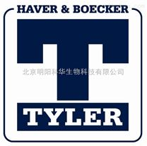 W.S.Tyler泰勒振筛机
