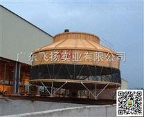 700吨冷却塔出口