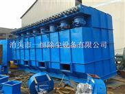 内蒙古HMC-24脉冲单机布袋除尘器