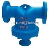 UFS蒸汽汽水分离器