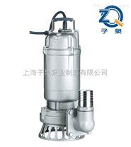 QWP型微型不锈钢潜污泵