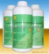 垃圾除臭剂垃圾填埋场空气清新剂除异味生物液
